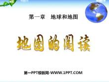 《地图的阅读》地球和地图PPT课件6