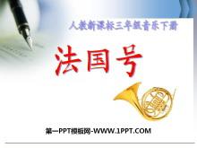 《法���》PPT�n件2