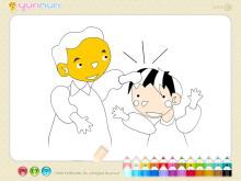 《儿童简笔画填色》Flash动画课件6