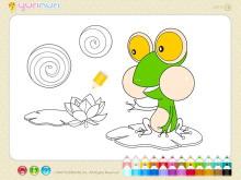 《儿童简笔画填色》Flash动画课件10