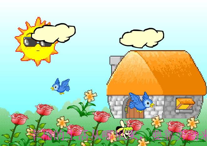 关键词:劳动最光荣教学动画课件,幼儿园社会flash动画课件下载,幼儿
