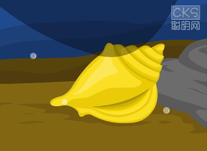 《小海螺》flash动画课件