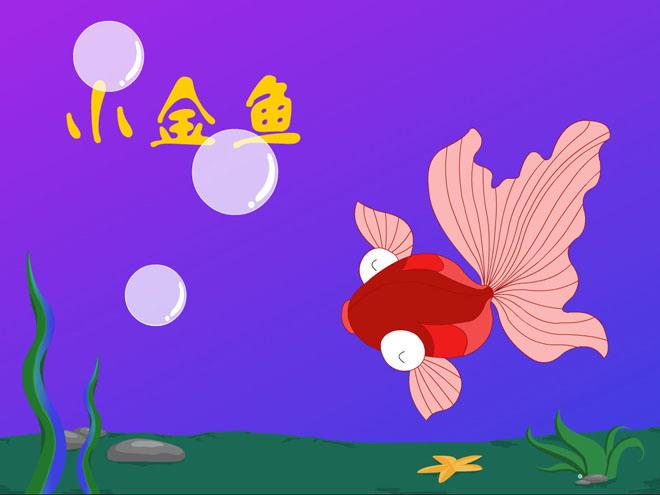 面点小金鱼的图片步骤和寓意