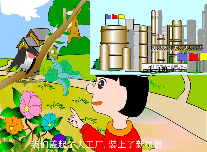 关键词:小燕子教学动画课件,幼儿园音乐flash动画课件下载,幼儿园