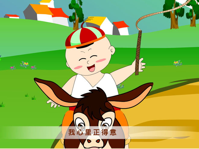 幼儿园音乐课件 《小毛驴》flash动画课件  我有一只小毛驴我从来也不