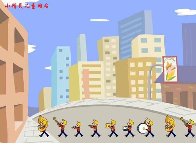 《吹起小喇叭》flash动画课件 - 第一ppt