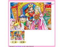 《拼图游戏白雪公主》Flash动画课件