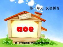 《aoe》PPT课件7