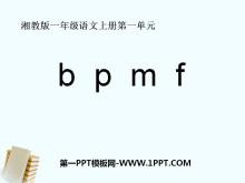 《bpmf》PPT�n件7
