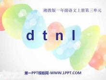 《dtnl》PPT课件6