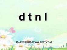 《dtnl》PPT课件7