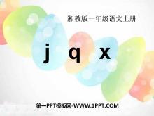 《jqx》PPT课件5