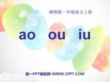 《aoouiu》PPT课件6
