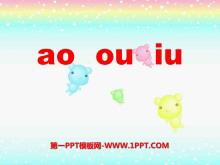 《aoouiu》PPT课件7