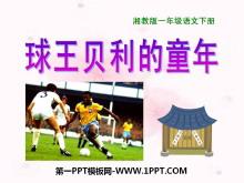 《球王贝利的童年》PPT课件3
