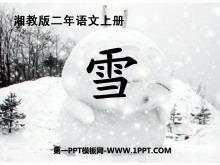 《雪》PPT课件10