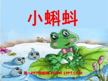 《小蝌蚪》PPT课件