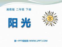 《阳光》PPT课件8