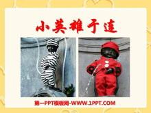 《小英雄于连》PPT课件4