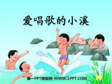 《爱唱歌的小溪》PPT课件2