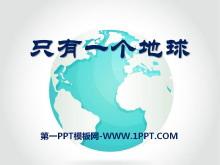 《只有一个地球》PPT课件6