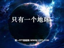 《只有一个地球》PPT课件7