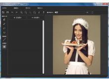 PPT制作软件:图片去水印工具 Teorex Inpaint