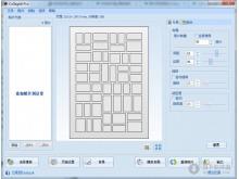 PPT制作软件:Collagelt pro