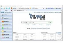 PPT制作软件:硕鼠视频tt娱乐官网平台工具