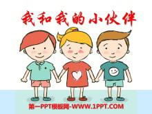 《我和我的小伙伴》PPT课件2