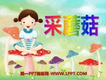 《采蘑菇的小姑娘》PPT课件2