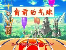 《窗前的红气球》PPT课件2