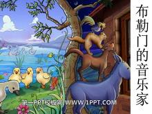 《布勒门的音乐家》PPT课件2