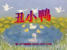 《丑小鸭》PPT课件16