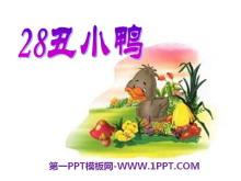 《丑小��》PPT�n件18
