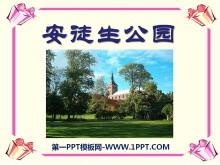 《安徒生公园》PPT课件