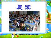 《晨读》PPT课件3