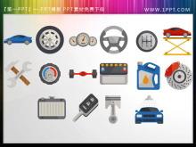 32个汽车保养维护相关的PPT图标素材
