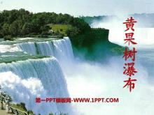 《黄果树瀑布》PPT课件8
