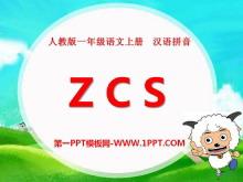 《zcs》PPT课件7