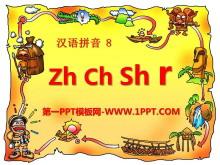《zhchshr》PPT课件7