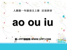 《aoouiu》PPT课件8