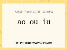 《aoouiu》PPT课件9