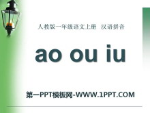 《aoouiu》PPT课件10