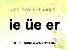 《ieüeer》PPT课件