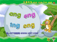 《angengingong》PPT�n件8