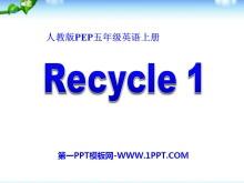 人教版PEP五年级英语上册《recycle1》PPT课件3