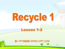 人教版PEP五年�英�Z上�浴�recycle1》PPT�n件5