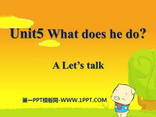 《What does he do?》PPT课件4