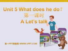 《What does he do?》PPT课件5